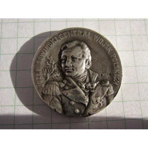 Медальон Йозеф Сауински - 85-л со дня его смерти. Серебро