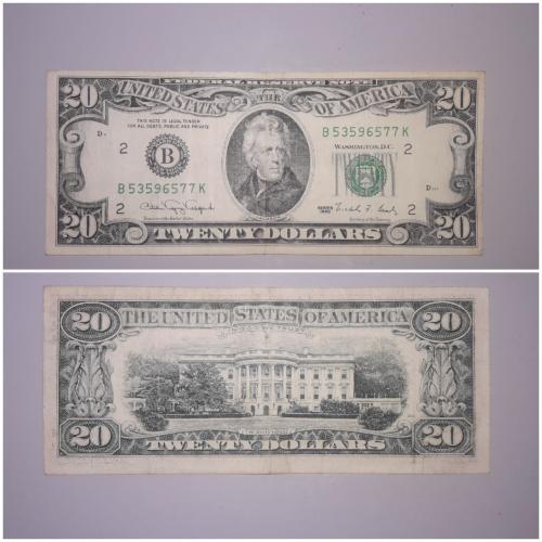 20 долларов 1990 г. выпуска, New-York, B 53596577 K