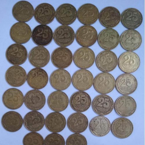 25 копеек 1992,1994,2006