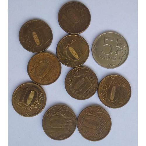 95 рублей