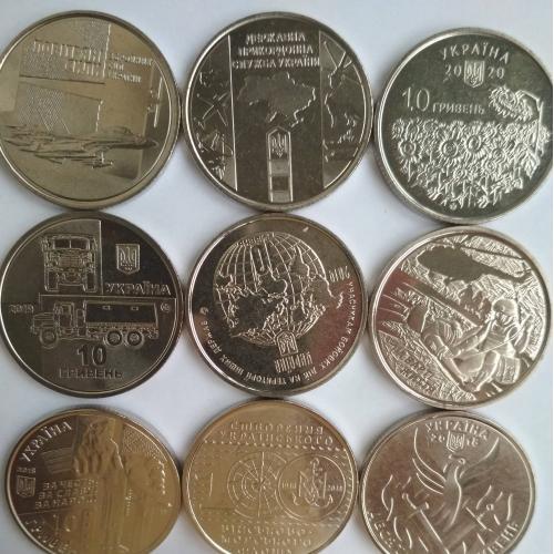 Украина 10 гривень 2018-2020 9штук