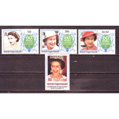 Брит-Виргинские о-ва**. 1986г. Королева Елизавета-II