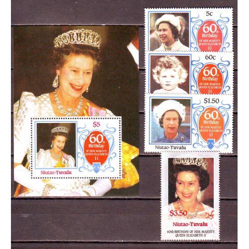 Ниутао-Тувалу**. 1986г. Королева Елизавета-II