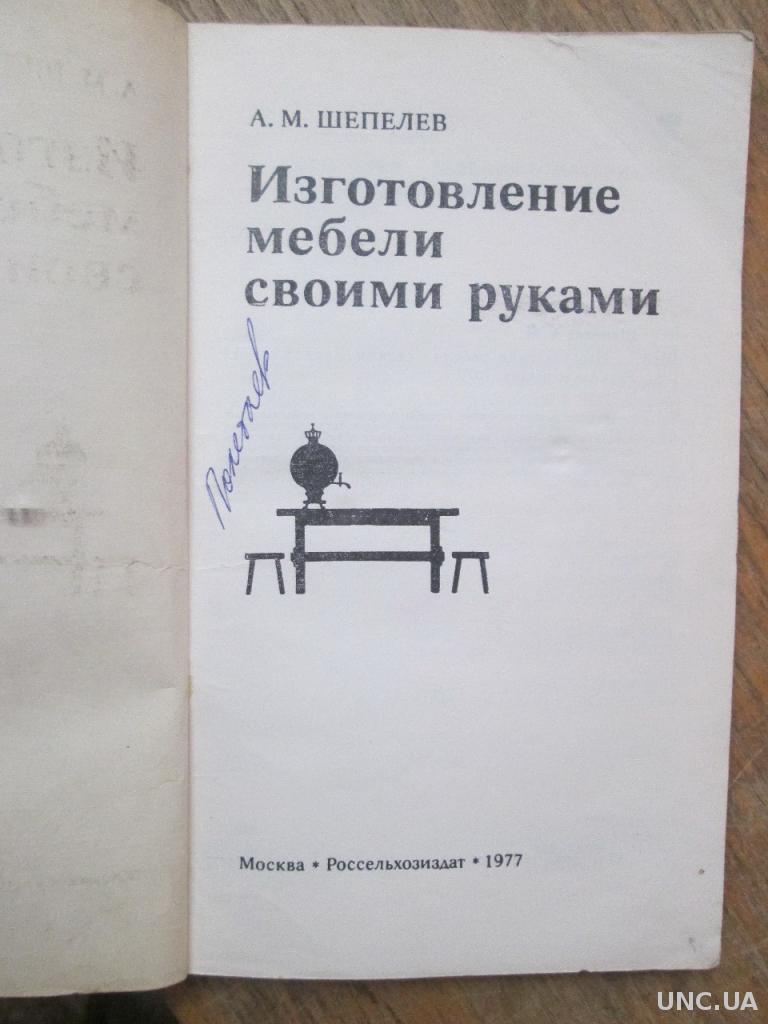 Книжка-малышка своими руками по пдд для детского сада