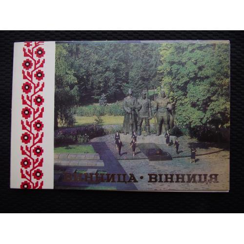 ОТКРЫТКА ПОЧТОВАЯ КАРТОЧКА ФОТО ПАВОЛОЦКИЙ ПОГОРЕЛОВ 1957 ВИННИЦА КУМБАРЫ 4О ЛЕТ ОКТЯБРЯ УКРФОТО 9-я