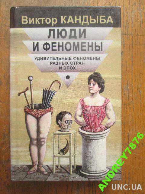 Люди-феномены, опровергающие законы природы » uCrazy.ru - Источник ... | 640x480