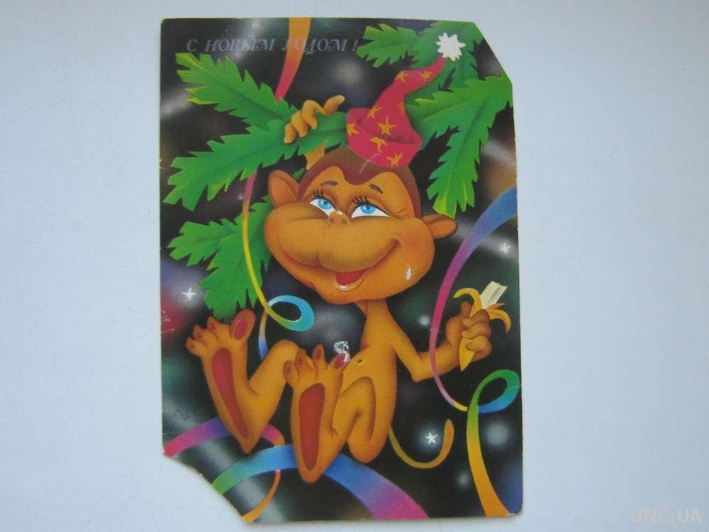 хочу советские открытки обезьяна довелось