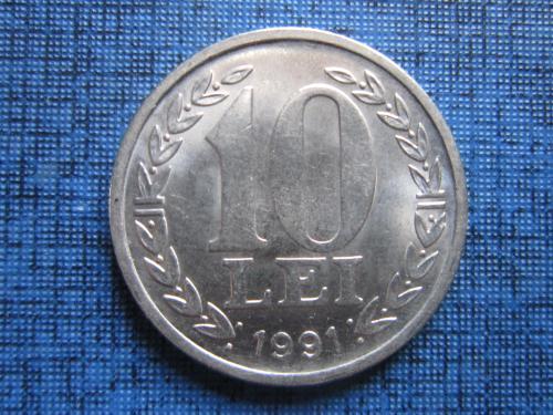 10 лей Румыния 1991
