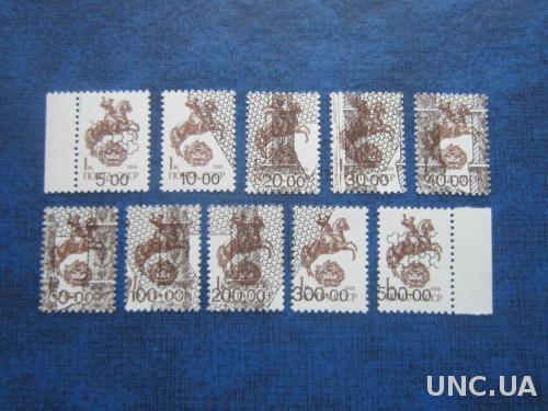 10 почтовых марок полная серия Россия провизорий Биробиджан на 1 коп MNH №2