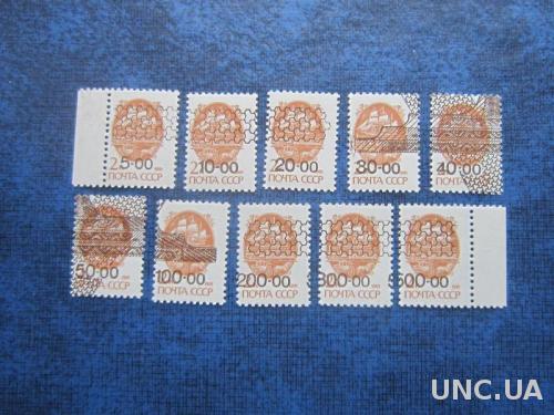 Почтовых 10 марок полная серия Россия провизорий Биробиджан на 2 коп MNH №1