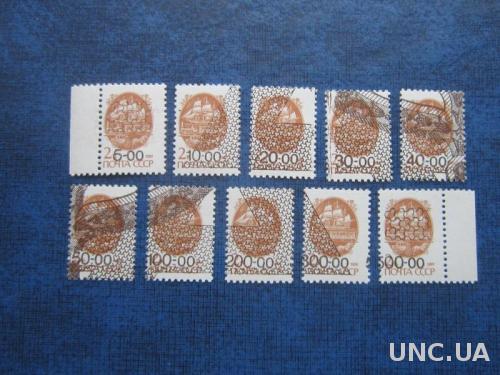10 старинных марок полная серия Россия провизорий Биробиджан на 2 коп MNH №2