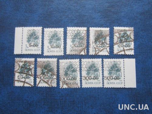10 марок полная серия Россия провизорий Биробиджан на 3 коп MNH №2