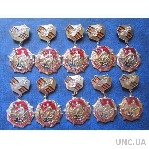 10 медалей 25 лет Победы в  войне 1941-1945 одним лотом