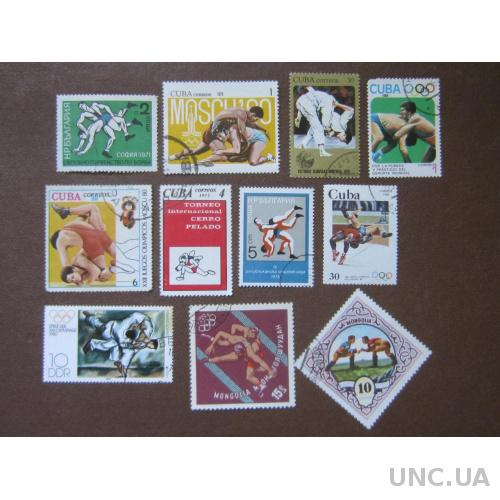 11 марок спорт борьба Сток