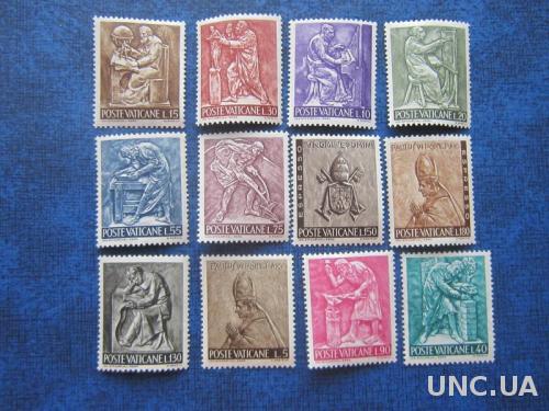 12 марок полная серия Ватикан 1966 Искусства и профессии MNH