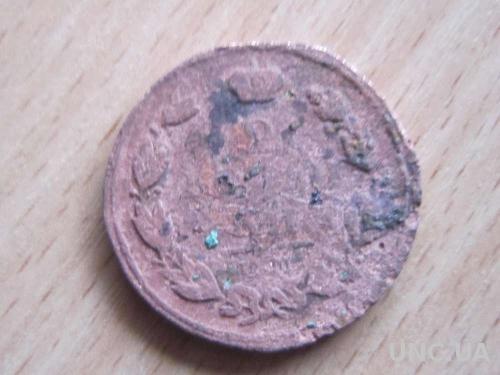 2 копейки Россия 1814
