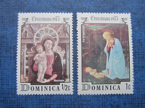 2 марки Доминика 1975 Рождество живопись икона MNH
