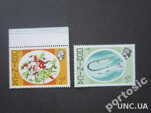 2 марки Доминика рыба и цветы MNH