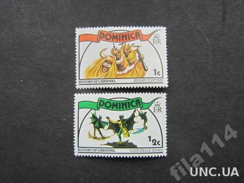 2 марки Доминика танцы маска MNH