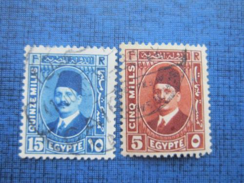 2 марки Египет 1927-1933 стандарт 5-15 миллим гаш