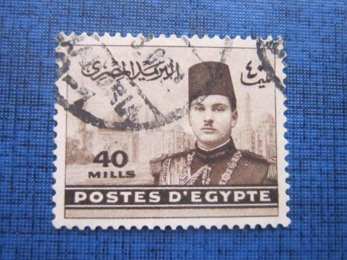 2 марки Египет 1939-1946 стандарт 40 миллим гаш