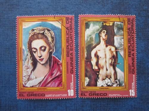 2 марки Гвинея Экваториальная живопись европейская Эль Греко гаш