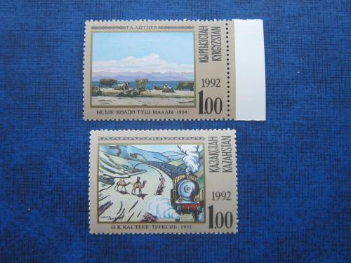 2 марки Казахстан 1992 живопись паровоз поезд фауна коровы верблюды MNH