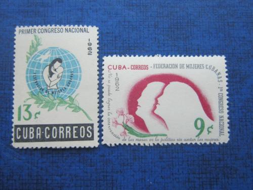 2 марки полная серия Куба федерация женщин Кубы MNH