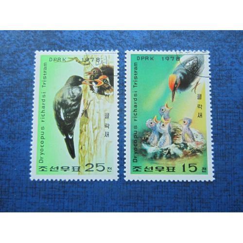2 марки Северная Корея КНДР 1978 фауна птицы дятел гаш