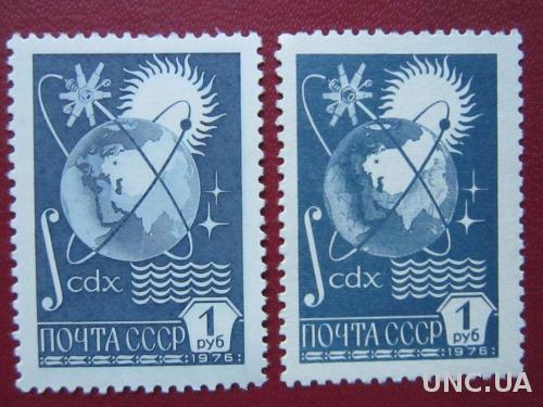 2 марки СССР стандарт 1 руб. разный фон 1976 н/гаш