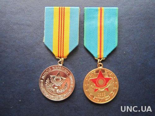 2 медали 10 лет независимости Казахстан один лот
