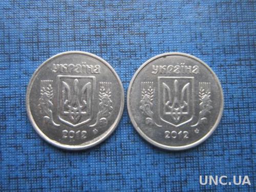 2 монеты по 2 копейки Украина 2012 тонкий и толстый герб одним лотом