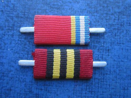 2 планки колодки к медалям России (Умалатова) одним лотом