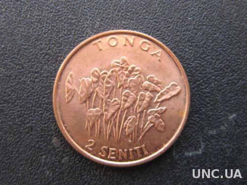 монета 2 сенити Тонга 2002 состояние