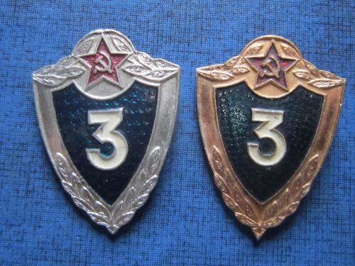 2 знака Солдатская классность -3- разные одним лотом