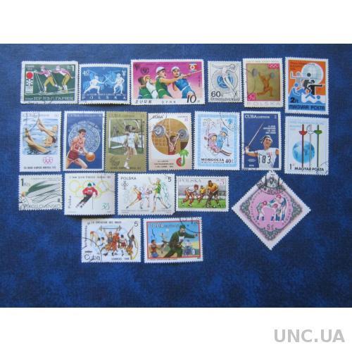 20 марок спорт Сток №1