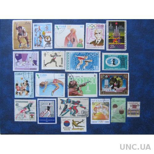 20 марок спорт Сток №2