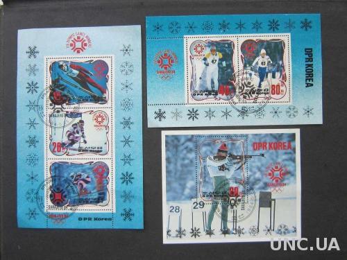 3 блока Корея 1984 олимпиада Сараево
