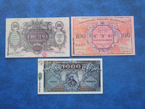 3 карманных календарика 2020 в виде банкнот УНР Украина