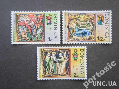 3 марки Доминика иконы MNH
