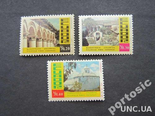 3 марки Эквадор архитектура MNH