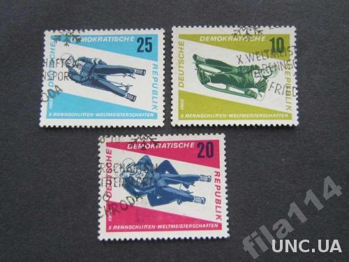 3 марки ГДР 1966 санный спорт