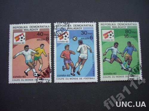 3 марки Мадагаскар 1982 Футбол