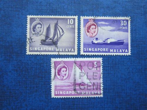 3 марки Сингапур Малайя 1955 транспорт корабли Британская колония гаш