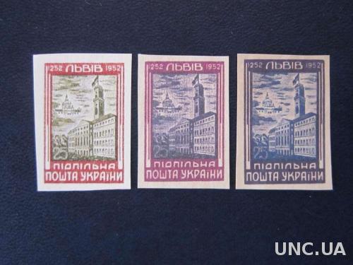 3 марки Украина подпольная почта копии