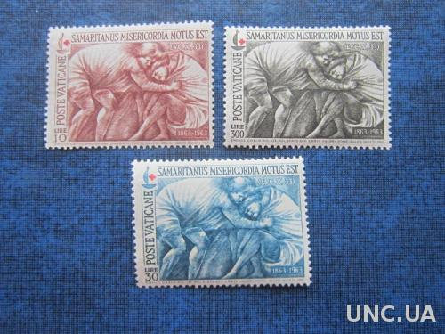 3 марки Ватикан 1964 100 лет помощь бедным Красный крест полная серия MNH