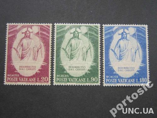 3 марки Ватикан 1969 полная MNH