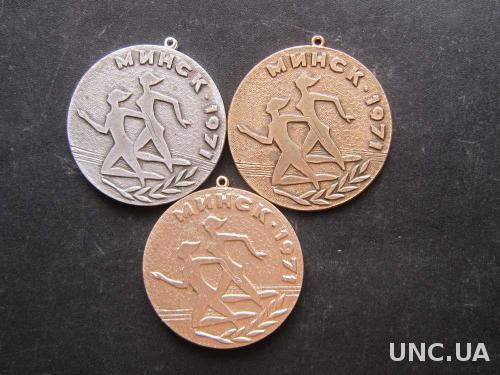 3 шт разные медали спорт Минск 1971
