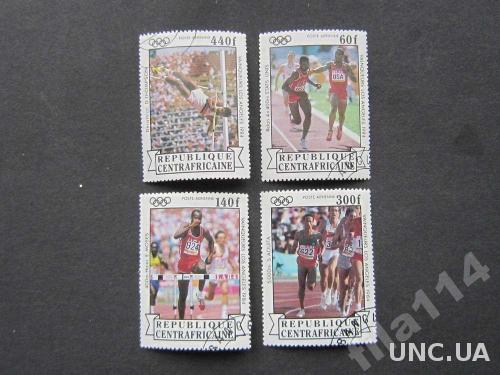 4 марки Центральноафриканская респ 1984 олимпиада