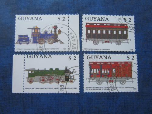 4 марки Гайана 1988 транспорт железная дорога вагоны паровозы гаш